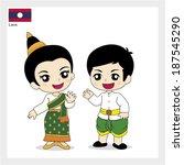 cartoon asean laos | Shutterstock .eps vector #187545290