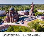 Small photo of Scenic aerial view of Guslitsky Spaso-Preobrazhensky Monastery - missionary male monastery in Russian town of Kurovskoye