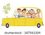 i go for a drive with families | Shutterstock .eps vector #187561334