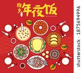 chinese new year eve family... | Shutterstock .eps vector #1875694996