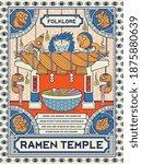 ramen temple folklore is a... | Shutterstock .eps vector #1875880639
