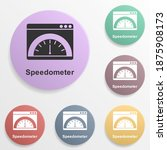 online marketing  speedometer...