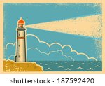 Vintage Poster With Lighthouse...