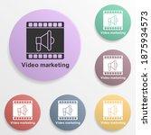 online marketing  video...