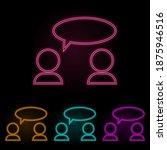 dialog color neon set. simple...