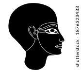 portrait of ancient egyptian... | Shutterstock .eps vector #1876323433