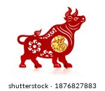 Small photo of an ox mascot on a white background the Chinese means good luck