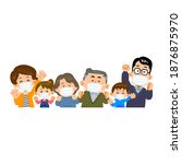 a close three generation family ... | Shutterstock .eps vector #1876875970