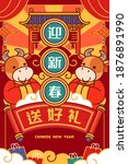 cny poster of chinese zodiac... | Shutterstock .eps vector #1876891990