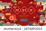 cny template with faceless... | Shutterstock .eps vector #1876892023