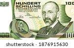 Eugen Bohm von Bawerk Portrait from Austria 100 Schilling 1984 Banknotes. Austrian economist Eugen Bohm von Bawerk (1851-1914). He was president of the academy of sciences from 1911.