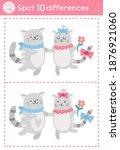 saint valentine day find... | Shutterstock .eps vector #1876921060