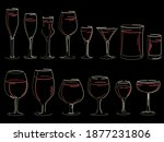 set of simple vector images of...   Shutterstock .eps vector #1877231806