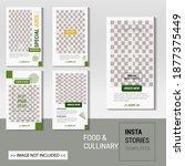 social media food templates ... | Shutterstock .eps vector #1877375449