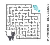 Maze Game Puzzle For Kids...