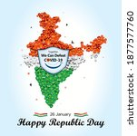 republic day of india 26... | Shutterstock .eps vector #1877577760