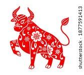 chinese new year ox horoscope...   Shutterstock .eps vector #1877591413
