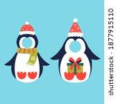 penguin costume. christmas... | Shutterstock . vector #1877915110