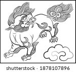 Vector Image. The Traditional...