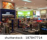 dubai  uae   feb 22  shops at... | Shutterstock . vector #187847714