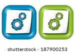 set of two icons with paper and ... | Shutterstock .eps vector #187900253