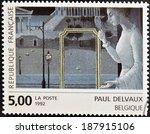 France   Circa 1992  A Stamp...