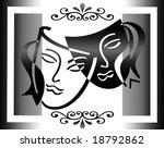theater masks | Shutterstock . vector #18792862