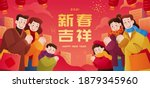 cny banner with asian people... | Shutterstock . vector #1879345960