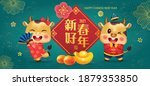chinese new year 2021 vector... | Shutterstock .eps vector #1879353850