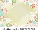 japanese pattern background... | Shutterstock .eps vector #1879422220