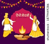 punjabi language happy lohri... | Shutterstock .eps vector #1879449286