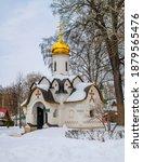 Dmitrov  Russia. Chapel Boris...