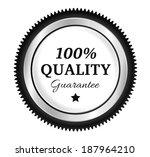 silver premium quality badge   Shutterstock .eps vector #187964210
