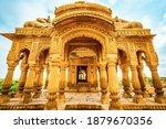 Detail Of A Royal Chhatri...