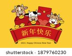 happy chinese new year greeting ...   Shutterstock .eps vector #1879760230