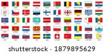 european hand drawn flags...   Shutterstock .eps vector #1879895629