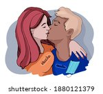 first kiss after quarantine and ... | Shutterstock . vector #1880121379