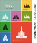 Landmarks of Kiev. Set of flat color icons in Metro style. Editable vector illustration. - stock vector