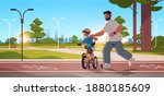 young father teaching little... | Shutterstock .eps vector #1880185609