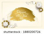 happy chinese new year 2021.... | Shutterstock .eps vector #1880200726
