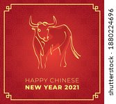 chinese new year 2021 year of... | Shutterstock .eps vector #1880224696