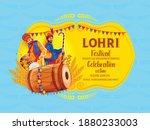 punjabi festival of lohri... | Shutterstock .eps vector #1880233003