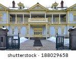old public hall of hakodate. | Shutterstock . vector #188029658