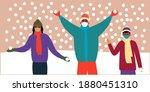 winter illustration of cartoon ...   Shutterstock .eps vector #1880451310