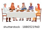 people in national costumes are ... | Shutterstock .eps vector #1880521960