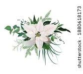 vector elegant creamy white... | Shutterstock .eps vector #1880618173