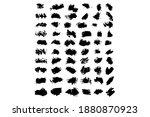 set of black brushstrokes. good ... | Shutterstock .eps vector #1880870923