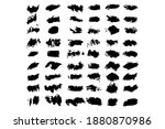 set of black brushstrokes. good ... | Shutterstock .eps vector #1880870986