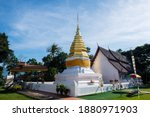 The Relics Of The City Wat Phra ...
