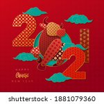 happy chinese new year... | Shutterstock .eps vector #1881079360